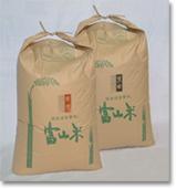 黒米はお米屋さんやお弁当店などの業務用も人気です。